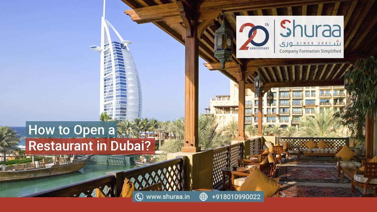 restaurant business in Dubai
