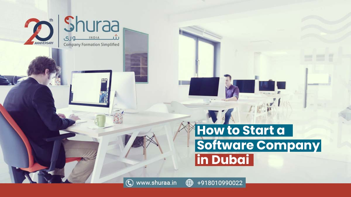 How to Start a Software Company in Dubai